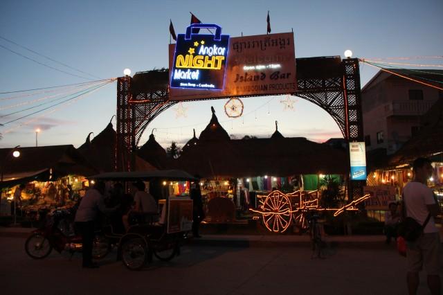 Entrada do mercado noturno